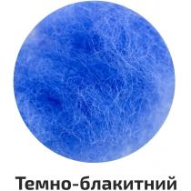 Шерсть для валяния кардочесана, Темно-голубой, 10г, ROSA TALENT