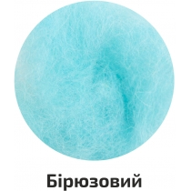 Шерсть для валяния кардочесана, Бирюзовый, 40г, ROSA TALENT