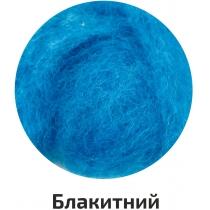 Шерсть для валяния кардочесана, Голубой, 40г, ROSA TALENT