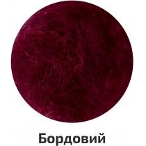 Шерсть для валяния кардочесана, Бордовый, 40г, ROSA TALENT