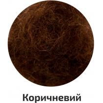 Шерсть для валяния кардочесана, Коричневый, 40г, ROSA TALENT