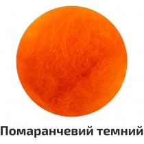 Шерсть для валяния кардочесана, Оранжевый темный, 40г, ROSA TALENT