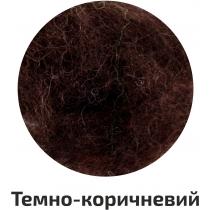 Шерсть для валяния кардочесана, Темно-коричневый, 40г, ROSA TALENT