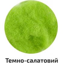 Шерсть для валяния кардочесана, Темно-салатовый, 40г, ROSA TALENT