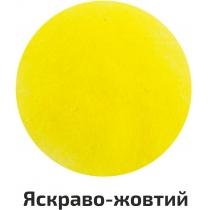 Шерсть для валяния кардочесана, Ярко-желтый, 40г, ROSA TALENT