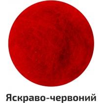 Шерсть для валяния кардочесана, Ярко-красный, 40г, ROSA TALENT