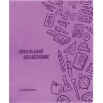 Щоденник шкільний, 165х210 мм, обкладинка - м'яка, 48 арк., колір рожевий