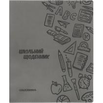 Дневник школьный, 165х210 мм, обложка - мягкая, 48 л., цвет серый