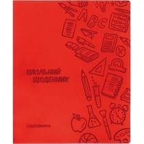Щоденник шкільний, 165х210 мм, обкладинка - м'яка, 48 арк., колір червоний