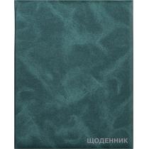 Дневник школьный, 165х210 мм, обложка - мягкая, 48 л., цвет синий