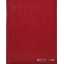 Дневник школьный, 165х210 мм, обложка - мягкая, 48 л., цвет красный