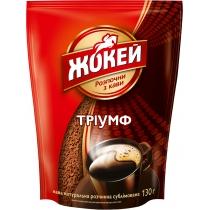 """Кава розчинна Жокей """"Тріумф"""" 130 г сублімована, економ упаковка"""