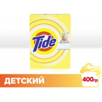 Стиральный порошок TIDE автомат Детский 400 г