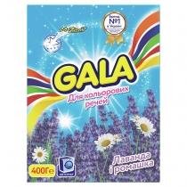 Стиральный порошок GALA автомат Лаванда i ромашка для цветных вещей 400 г