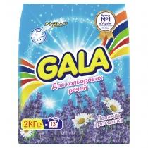 Стиральный порошок GALA автомат Лаванда i ромашка для цветных вещей 2 кг