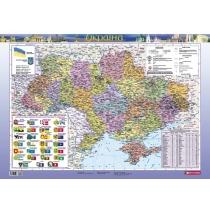 Покриття настільне. Карта. Україна. Політико-адміністративна 66Х47 см