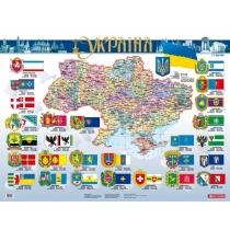 Карта. Украина. Политико-административная 66Х47 см