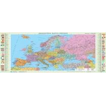 Покрытие настольное. Европа. Политическая карта 45х65 см