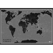 Політична карта світу. Чорно-біла 98х68 см