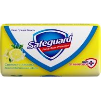 Мыло туалетное SAFEGUARD Лимон 90 г