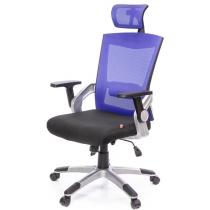 Крісло Прима PL HR ANF синє