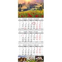 Календарь квартальный настенный 2019 (природа ассорти)