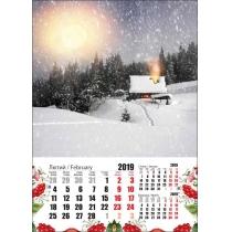Календарь перекидной настенный 2019 (природа)