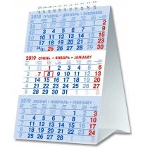 Календарь настольный квартальный на 2019 год