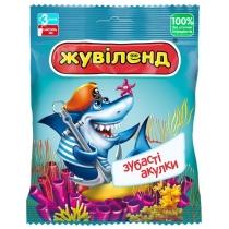 Жувиленд Зубастые акулки 85 гр