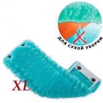 Губка для швабры сухое прибиранняTwist-System XL 42 х 12 см