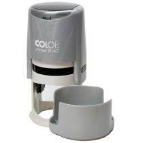 Оснастка автомат. COLOP, Printer R40 срібло d 40, пластик