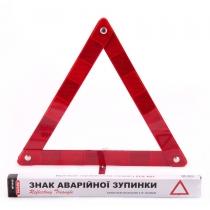 Знак аварийной остановки, CarLife, картонная упак.