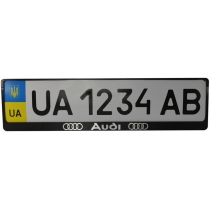 Рамка номер. знаку пластик об'ємними літерами AUDI (2шт)