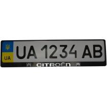 Рамка номер. знаку пластик з об'ємними літерами Citroen (2шт)