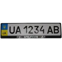 Рамка номер. знаку пластик з об'ємними літерами Hyundai (2шт)