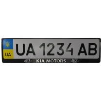Рамка номер. знаку пластик з об'ємними літерами KIA (2шт)