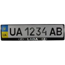 Рамка номер. знаку пластик з об'ємними літерами LADA (2шт)