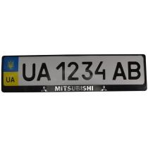 Рамка номер. знака пластик с объемными буквами Mitsubishi (2шт)