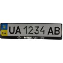 Рамка номер. знаку пластик з об'ємними літерами NISSAN (2шт)