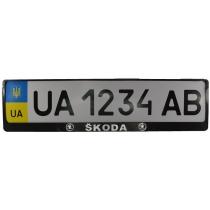 Рамка номер. знака пластик с объемными буквами Skoda (2шт)