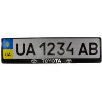 Рамка номер. знаку пластик з об'ємними літерами Toyota (2шт)