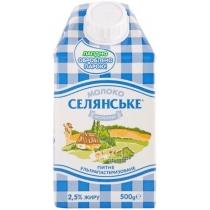 Молоко Селянське ультрапастеризоване 2.5% 500 г