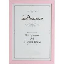 Фоторамка 21х30, пластик, рожева 1611 A-7191-7 (Арт-Сервiс)