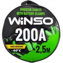 Провода-прикуриватели 200А, 2,5м, круглая сумка