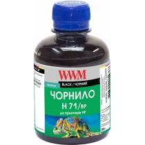 Чернила для HP №711 200г Black Пигментные (H71/BP)