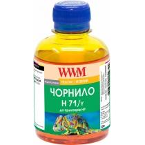 Чернила для HP №711 200г Yellow Водорастворимые (H71/Y)