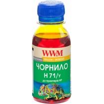 Чернила для HP №711 100г Yellow Водорастворимые (H71/Y-2)