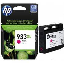 Оригинальный струйный картридж HP 933XL увеличенной емкости, пурпурный(CN055AE)