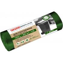 PRO Пакет для мусора п / э ECO 70 * 110 зеленый ЛД 120л / 20шт.