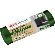 PRO Пакет для мусора п / э ECO 90 * 110 зеленый ЛД 160л / 20 шт.